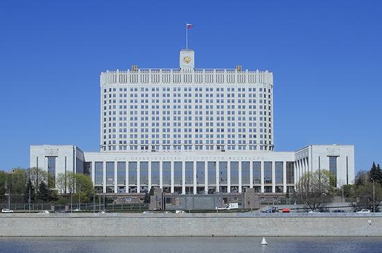 Кабмин ежегодно будет распределять 50 млрд рублей между успешными регионами