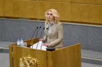 В Госдуме может пройти «правчас» с Татьяной Голиковой о коронавирусе