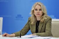 Голикова рассказала о работе с депутатами по вопросу о ценах на лекарства
