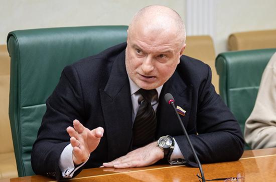 Клишас: в рабочую группу по Конституции не поступали поправки о досрочных выборах в Госдуму