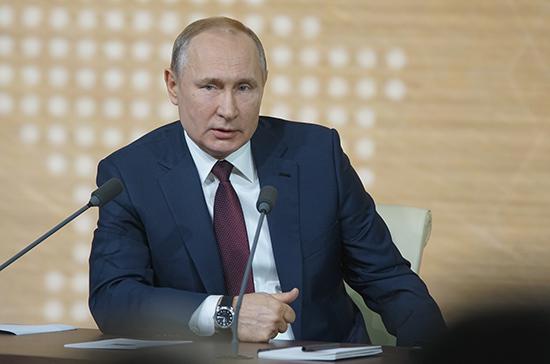Путин: государство создаст все возможности для самореализации хороших специалистов