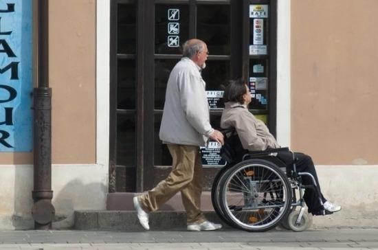 В Роспотребнадзоре отметили важность принятия закона о штрафах за дискриминацию инвалидов