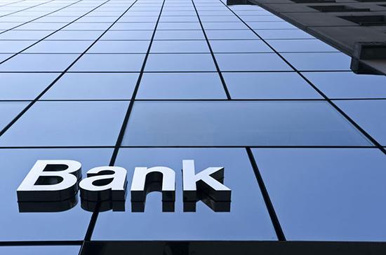 В МВД рассказали о новом способе хищения денег клиентов банков