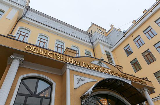 Казачий атаман и епископ союза пятидесятников стали членами Общественной палаты России