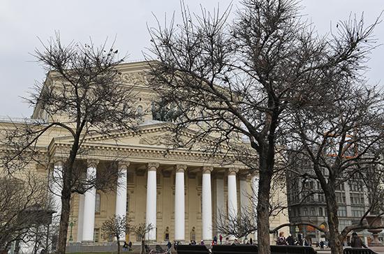 Гастроли Большого театра во Францию отменили в связи с коронавирусом