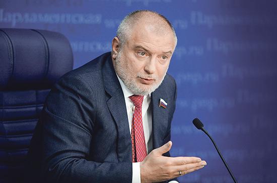 Клишас считает, что Госдума может принять закон об изменениях в Конституцию 11 марта