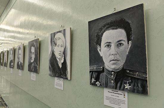 В Госдуме открылась выставка о женщинах войны