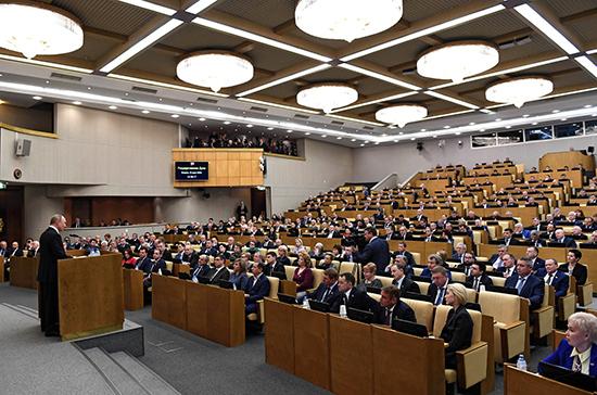 Путин объяснил активное обсуждение формирования высшего института власти в обществе
