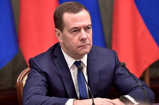 Медведев поддержал позицию Путина по выборам в Госдуму