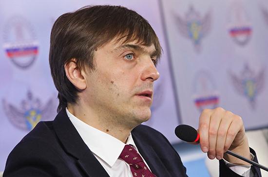 Кравцов рассказал, что сделают для развития патриотического воспитания