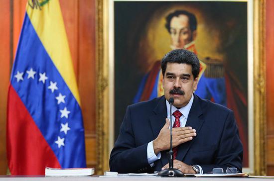 Мадуро объявил о проведении военных учений в Венесуэле