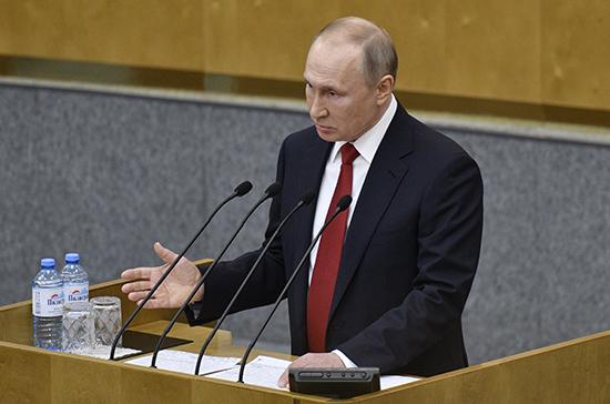 Путин: Россия достойно пройдёт период, связанный с падением цен на нефть и коронавирусом