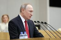 Путин согласился с предложением обнулить президентские сроки, если это одобрят КС и граждане