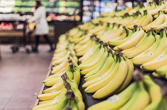 Колбаса и даже бананы не подорожают