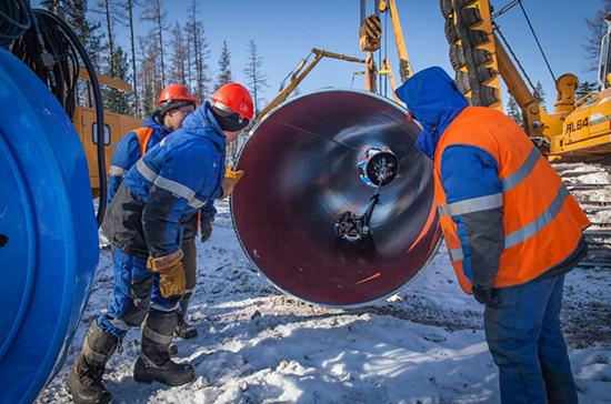 В Минэнерго рассказали о потенциале «Силы Сибири»