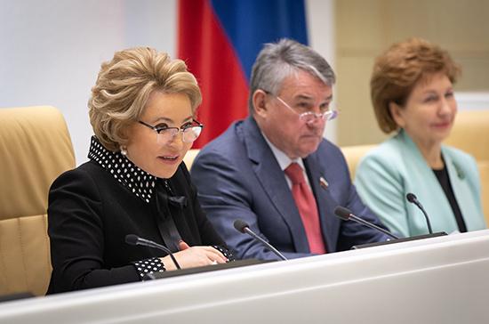 Матвиенко: закон о поправках к Конституции поступил из Госдумы в Совфед