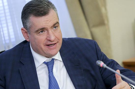 Слуцкий: Совет Думы отменил форум «Развитие парламентаризма» из-за коронавируса