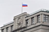 Госдума приняла поправки к Конституции