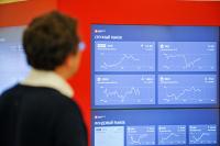 Российский рынок акций рухнул после открытия торгов