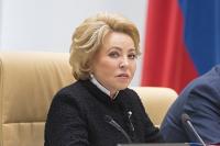 Матвиенко: поправки к Конституции носят по-настоящему системный характер