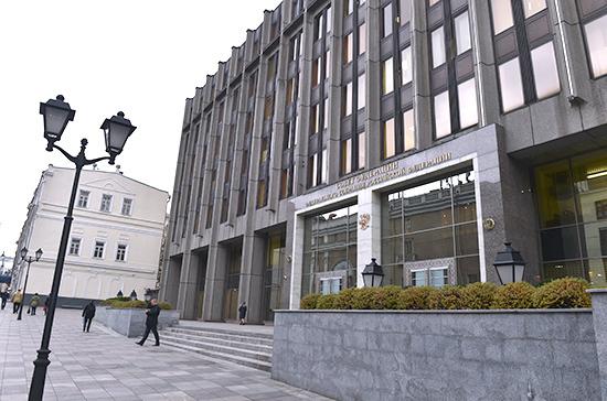 В Совфед начали поступать решения региональных парламентов по поправкам к Конституции