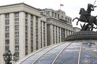 В Госдуму внесен проект о расширении полномочий субъектов РФ по спорту