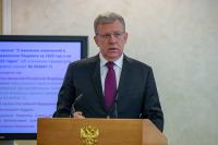 Кудрин спрогнозировал нулевой рост российской экономики из-за цен на нефть