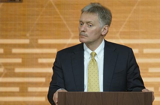 Песков рассказал о работе президента на фоне ситуации с коронавирусом