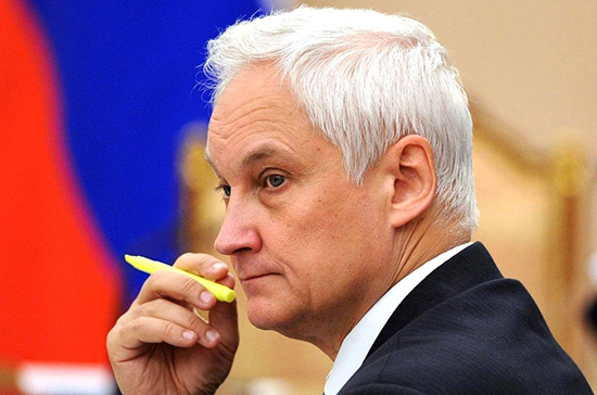 Белоусов: России придется жить в новой реальности с ценой нефти в 35$