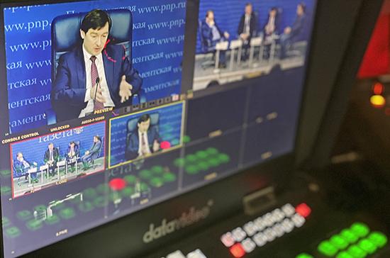 Пресс-центр «Парламентской газеты» временно переходит в онлайн-режим из-за угрозы коронавируса