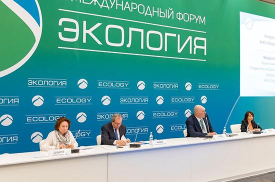 XI форум «Экология» пройдет с соблюдением мер противодействия коронавирусу