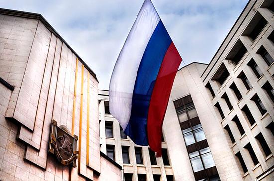 Когда мир признает Крым российским