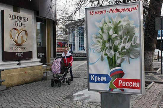 Возвращение на Русскую Итаку