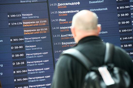 Россия вводит временное ограничение на авиасообщение со странами ЕС
