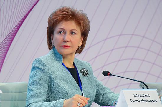 Карелова: поправки в бюджет позволят оперативно реализовать инициативы президента по поддержке семей с детьми