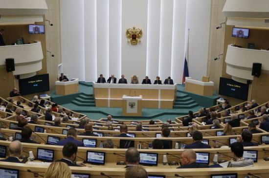В Совфеде решат вопрос работы сенаторов в удалённом режиме