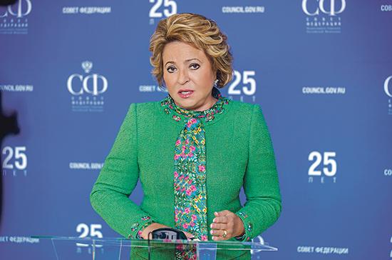 Валентина Матвиенко призвала «не пугать людей» избыточными мерами по противодействию коронавирусу
