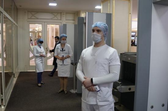 В Совете Федерации ввели меры по профилактике коронавируса