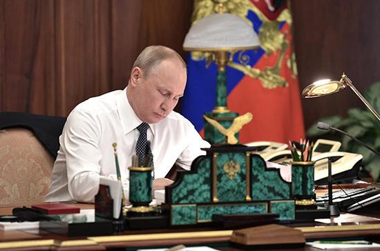Владимир Путин подписал закон о поправке к Конституции