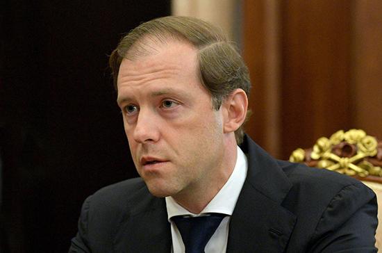 Мантуров рассказал Матвиенко о ситуации в России с медицинскими масками