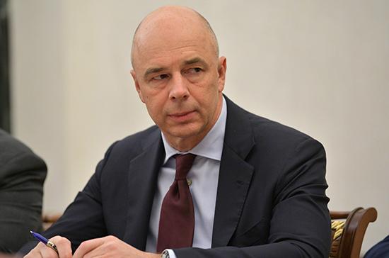 Силуанов не исключил перерасчет вознаграждения классным руководителям на Севере