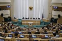 Совет Федерации одобрил бюджет на 2020-2022 годы