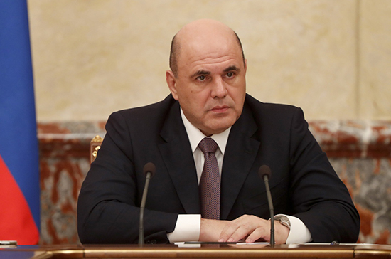 Мишустин поручил 16 марта доложить о предложениях в связи с коронавирусом