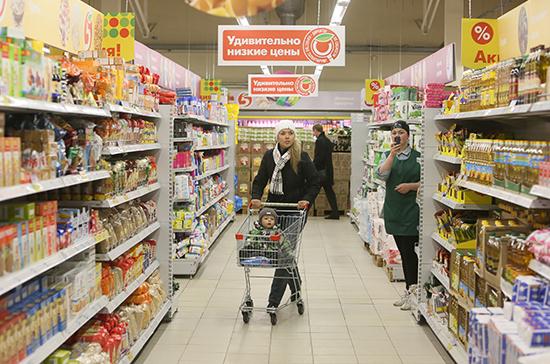 Торговые сети должны представить в Минпромторг данные о запасах социально значимых товаров