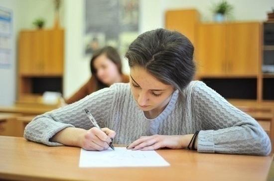 Петербургские школьники с 16 марта перейдут на дистанционное обучение