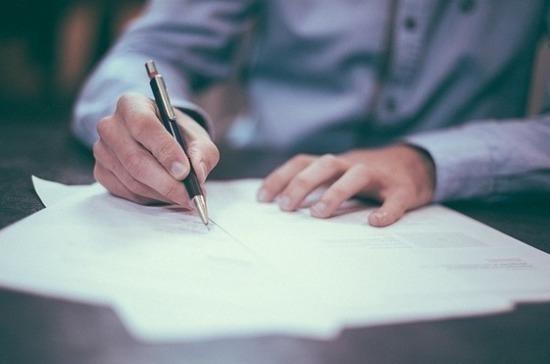 В Госдуму внесён законопроект о сроках регистрации права на недвижимость