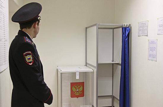 Госдума рассмотрит пакет законопроектов об ответственности за нарушения при общероссийском голосовании