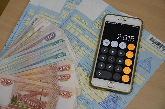 Россиянам на карантине будут оплачивать больничные в особом порядке