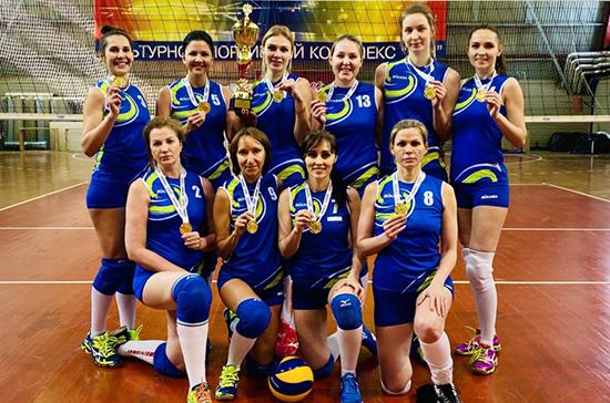 Команда Госдумы взяла золото в первенстве органов госвласти по женскому волейболу