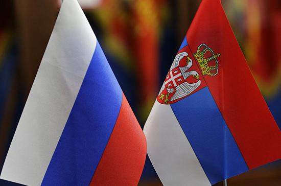 Россия может передать Сербии лист Мирославова Евангелия